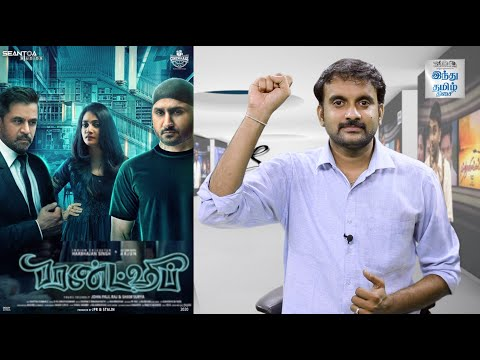 friendship-review-friendship-movie-review-losliya-arjun-harbhajan-singh-selfie-review