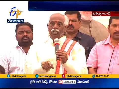 24 Hours Power in State | Only Possible with Centre's Help | Ex Minister Dattatreya