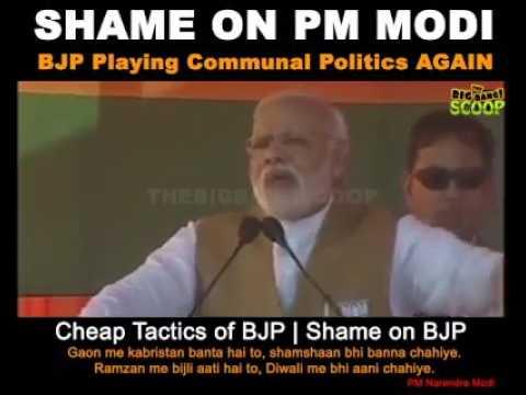 Modi v/s Nana Patekar DJ VISHWAJEET BGS