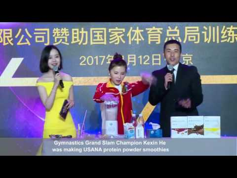 Partnership with 1,300 Elite Chinese Athletes Draws National Media Attention| USANA Video