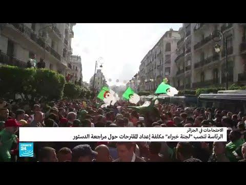 الطلاب يتظاهرون للأسبوع الـ 47 في الجزائر  - 16:01-2020 / 1 / 15