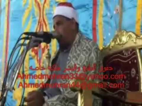 الشيخ محمودسلمان الحلفاوى مع الحاج أشرف قدرى مهران
