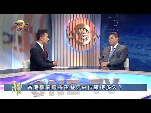 【非財勿擾】香港房地產市場 危機四伏?