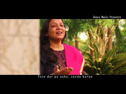 latest-hindi-christian-song:-atulya-parmeswar-mere-yeshu-  -jayanti-k-  -official-christian-song-  
