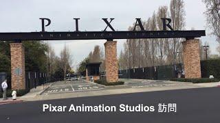 ピクサーアニメーションスタジオ訪問!  あらたろうVRラボ #001