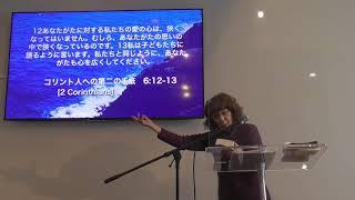 素晴らしい人生「小ささを破る! Vol.2」 松澤富貴子牧師・ワードオブライフ横浜