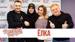 Ёлка в утреннем шоу «Русские Перцы»