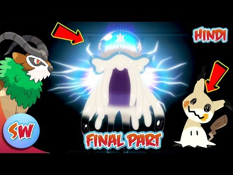 History of Pokémon world (Part 8) | Explained in Hindi | Anime in hindi