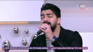 8 الصبح - لقاء مينا نادر ومحمد شاهين بتاريخ 23-2-2017 مع الإعلامي رامى رضوان وايه جمال