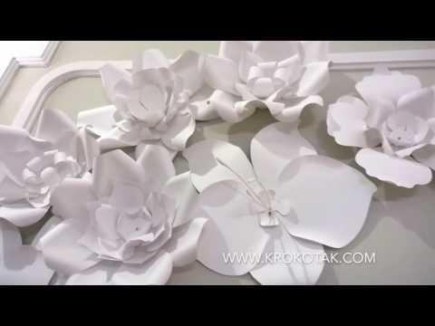 White Paper Fowers