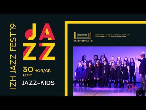 IzhJazzFest'19: «Jazz-kids»