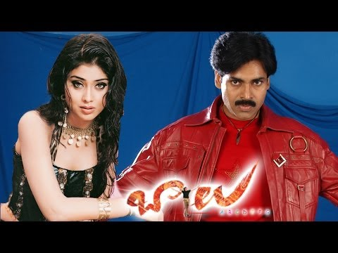 Balu Movie || Kannu Kottina Video Song || Pawan Kalayan, Shriya Saran
