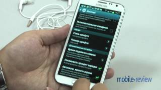 Особенности TouchWiz на Android 4.1 у Galaxy Note 2