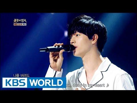 BTOB - To My Love | 비투비 - 님에게 [Immortal Songs 2/2016.08.27]