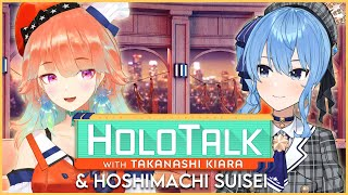 【#HOLOTALK】With our 8th guest: Hoshimachi Suisei #cometori #コメットリ