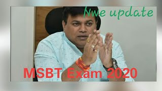 MSBT new update   Uday samant   diploma new update...