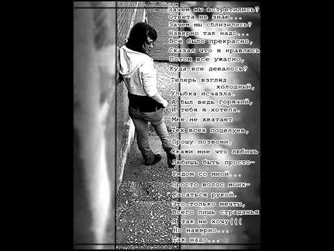 Клип Dj ALLeGKa - А по темным улицам гуляет дождь