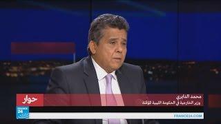 محمد الدايري: ليبيا غيبت بالكامل عن اجتماع باريس