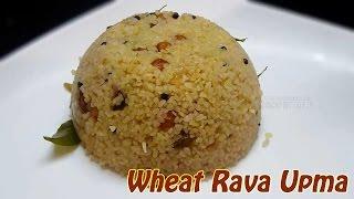 Wheat Rava Upma Godhuma Ravva Upma ( గోధుమ రవ్వ ఉప్మా)