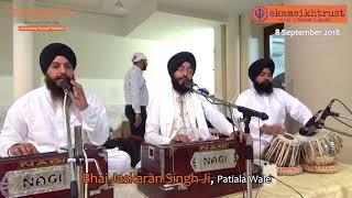 Bhai Jaskaran Singh Ji - Santa Ke Karaj aap khaloya