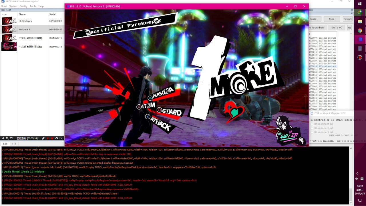 RPCS3 Persona 5-eu version-Japanese voice【test 2】vullkan