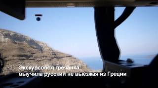 Острова Крит и Санторини(Острова Крит и Санторини в июле-августе 2013. Камера Lumix DMC-GF5. Рассказ на сайте http://dolzhenkov.ru., 2013-08-10T17:32:10.000Z)