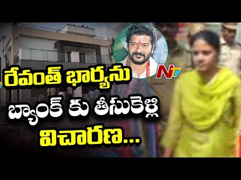 IT Officers Taken Revanth Reddy's Wife Geetha To Bank for enquiry | NTV
