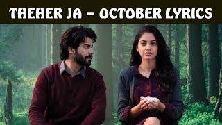 Theher Ja – October Lyrics | Armaan Malik