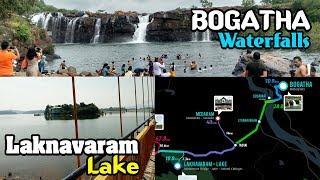 Bogatha Waterfalls Distance From Hyderabad | Laknavaram Lake  Warangal | Bogatha Khammam