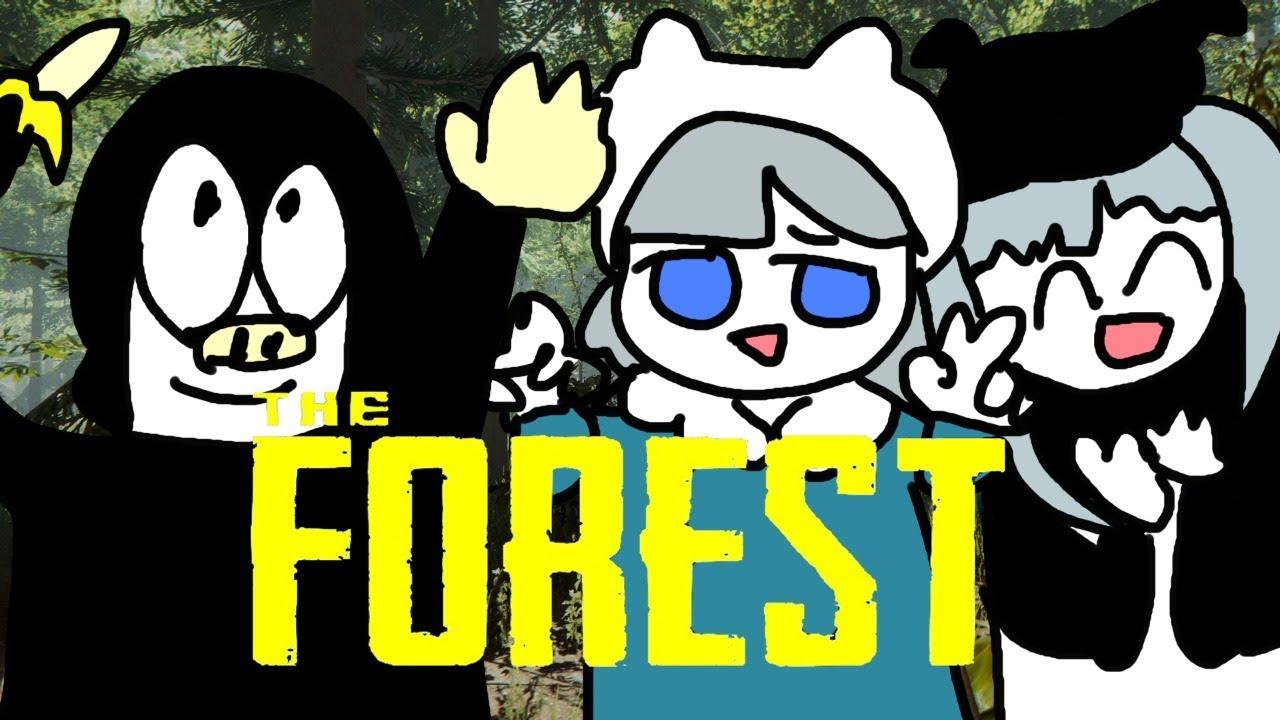 【The Forest】すみれさんに森に呼び出されました。【バーチャルゴリラ/花芽すみれ/空澄セナ】