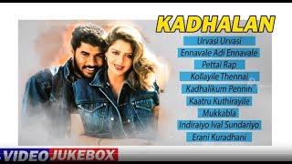 Back to Back Tamil Hit Songs | Kadhalan Movie Songs | Video Jukebox | Prabhudeva | Nagma | AR Rahman