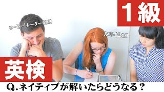 【English sub】British girl trying to solve the most difficult English test in Japan!!!!!!