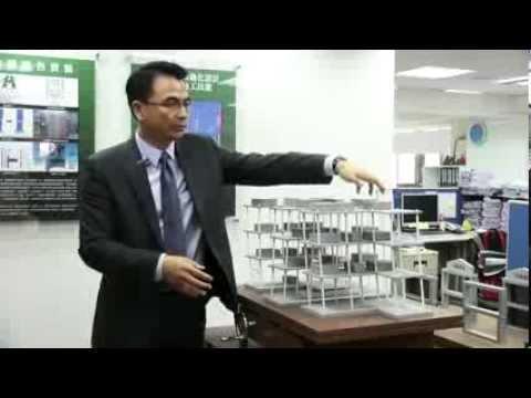 戴雲發建築結構教學影片day1 3種不同的建築體結構
