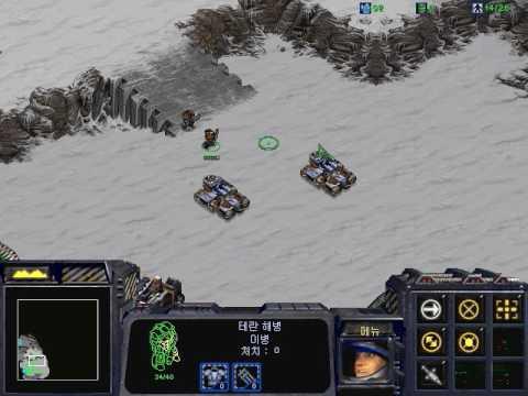 스타크래프트: 앤솔로지 (에피소드 Ⅴ/01-선제공격) StarCraft: Anthology (Episode Ⅴ/01-Preemptive Attack)