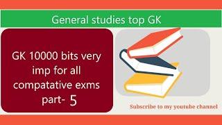 general knowledge in telugu latest  gk bits 10000 video part  5 telugu general STUDY material