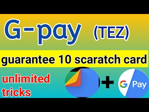 Repeat G-pay New offer||google pay unlimited scaratch card
