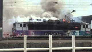 Incendie dans un wagon en gare de Laval