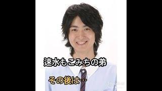 東京地検は11日、傷害容疑で8月に逮捕された、俳優速水もこみちの弟...