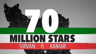Sirvan Khosravi ft. Xaniar Khosravi - 70 Million Stars - [Audio Only] - w/ Eng Subtitles