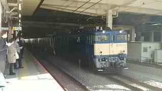 横須賀線E217系 Y-48編成 廃車回送 立川にて
