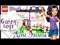 ЛЕГО ФРЕНДС ДОМ ЭММЫ РАСПАКОВКА сборка обзор LEGO FRIENDS 41095 на русском Ginny Toys mp3