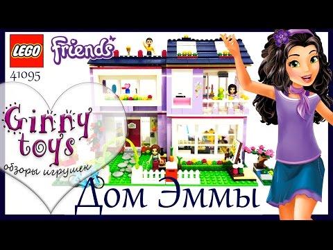 Игры лего играть онлайн (Lego Games)