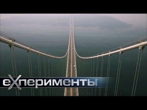 Мосты. Виды, конструкции.
