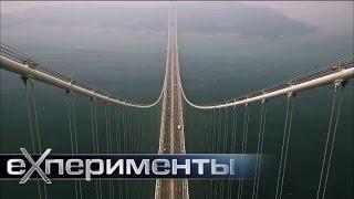 Мосты. Виды, конструкции. Фильм 1 | ЕХперименты с Антоном Войцеховским