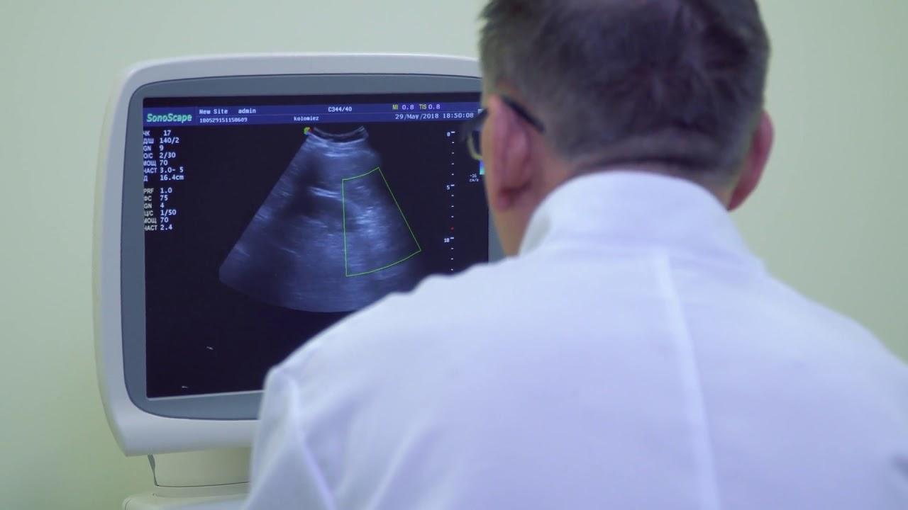 ultrassonografia próstata por via abdominal
