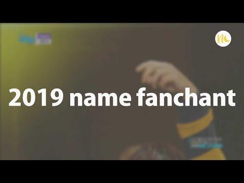 2019 All KPOP NAME Fanchant