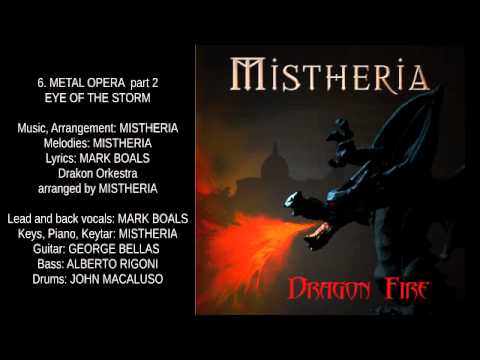 Клип Mistheria - Dragon Fire
