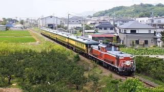 和歌山線サロンカーなにわ「紀勢本線電化40周年記念列車」