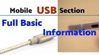 Mobile Repairing Course in Delhi | USB Section Full Basic Information