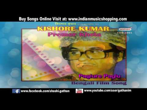 Paglure Paglu | Bengali Film Songs | Kishore Kumar | Bengali Happy Songs